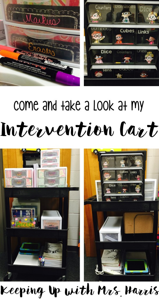 As an intervention specialist, it is important that all of my intervention ideas and supplies are with me at all times.  Here's a closer look at my intervention strategies and intervention classroom materials.