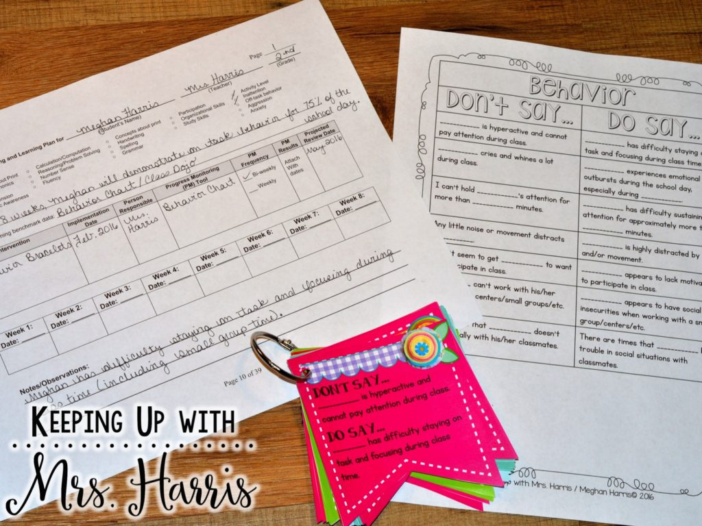 RTI paperwork - help for teachers who struggle with wording on paperwork forms.