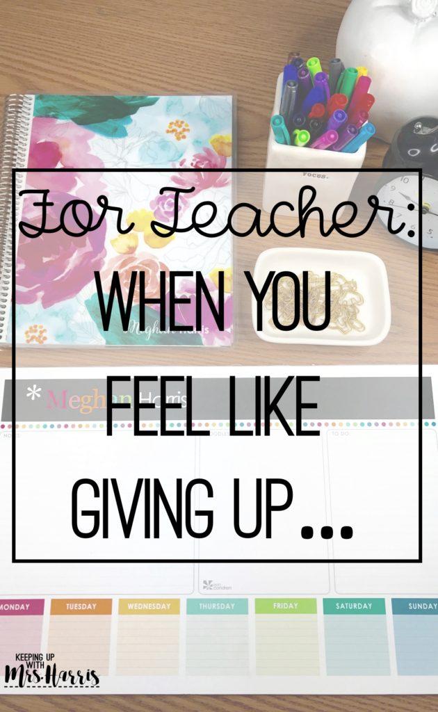 teacher inspiration - tired teachers - teacher burn out