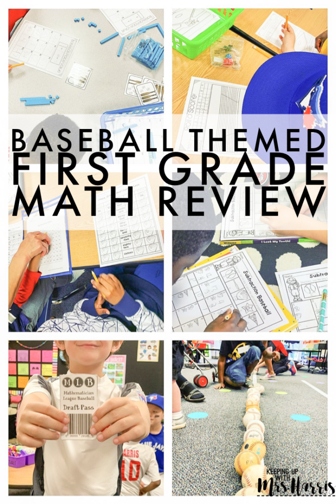 1st grade math review - Baseball room transformation for first grade math activities.